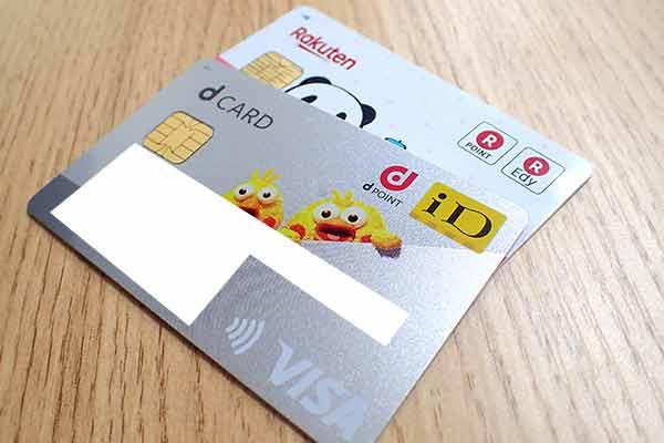 iD機能付きdカードとEdy機能付き楽天カード
