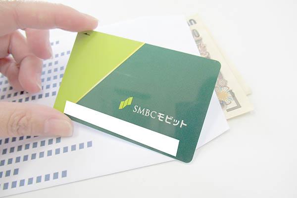 SMBCモビットのローンカードとお金
