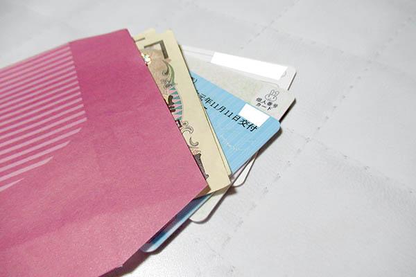 お金と免許証とマイナンバーカードと保険証