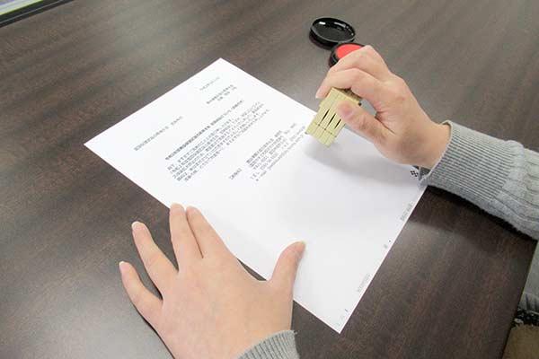 書類に印鑑を押している様子