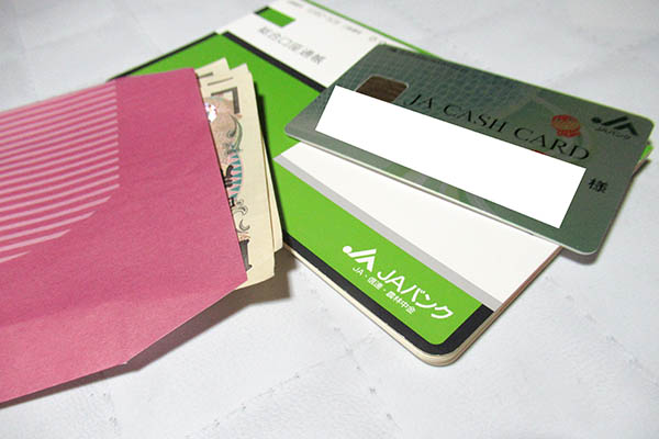 お金とJAのキャッシュカードと通帳