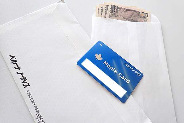 お金とローンカード