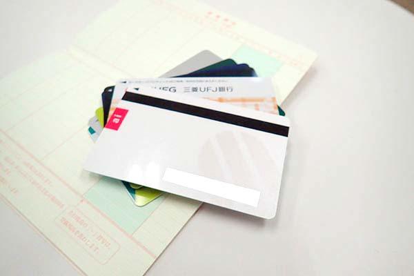 通帳とローンカード