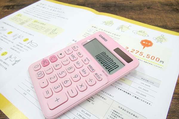 小規模企業共済のパンフレットと電卓
