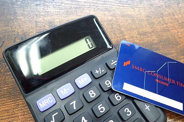 電卓とローンカード