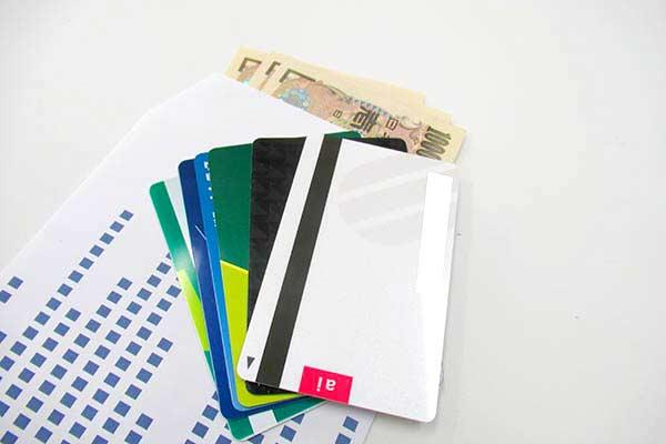 収入 証明 書 不要 カード ローン