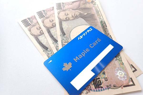 ベルーナノーティスローンカードとお金