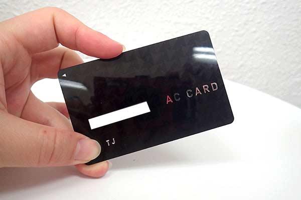 アコムのローンカード