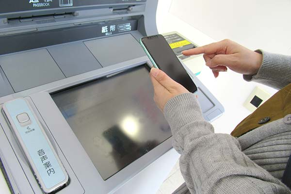 ATMとスマホ