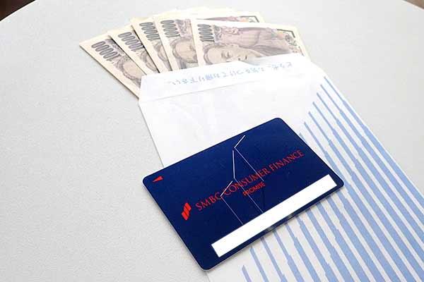 プロミスのローンカードとお金
