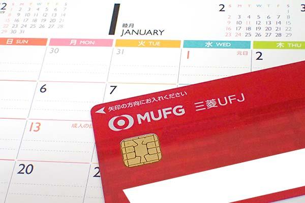 カレンダーとクレジットカード