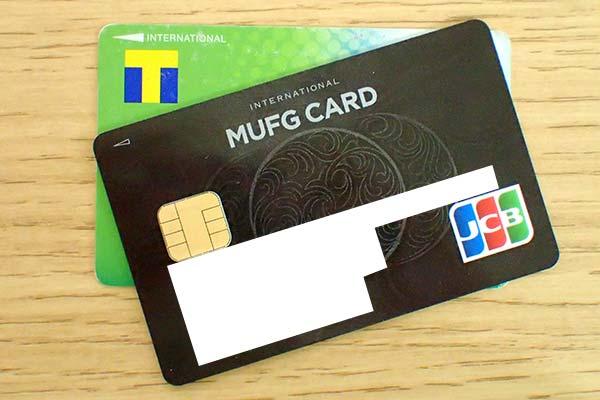 Tポイントカードとクレジットカード