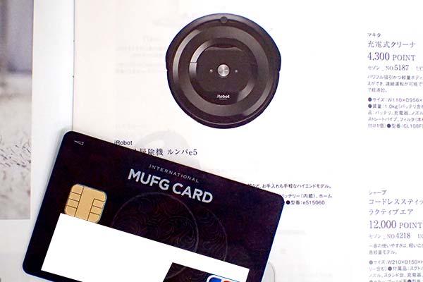 カタログギフトとクレジットカード