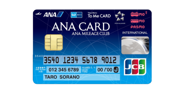 ANA To Me CARD PASMO JCB