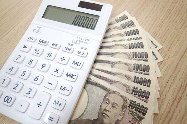 10万円と電卓