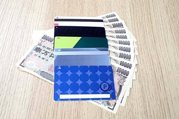 10万円とローンカード