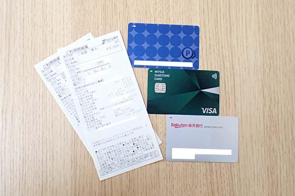 ローンカードとクレジットカード