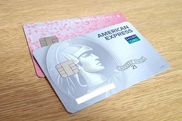セゾンパール・アメリカン・エキスプレス・カードとJCB CARD W Plus L
