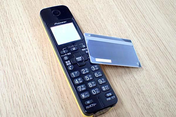 電話とローンカード