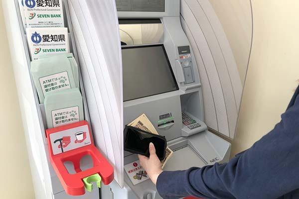 セブン銀行ATMとスマホとお金