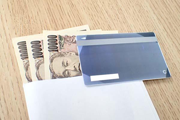 レイクALSAのローンカードとお金