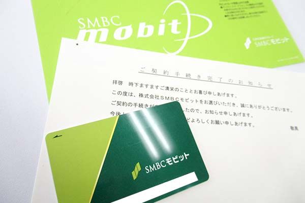 SMBCモビットのローンカード